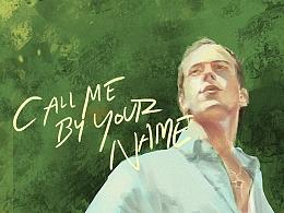 【电影】请以你的名字呼唤我 Call Me by Your Name