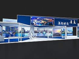 青岛展会 3D效果图设计