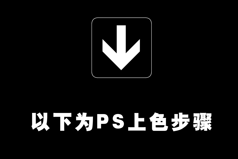 漫威英雄之钢铁侠手绘(钢笔画)
