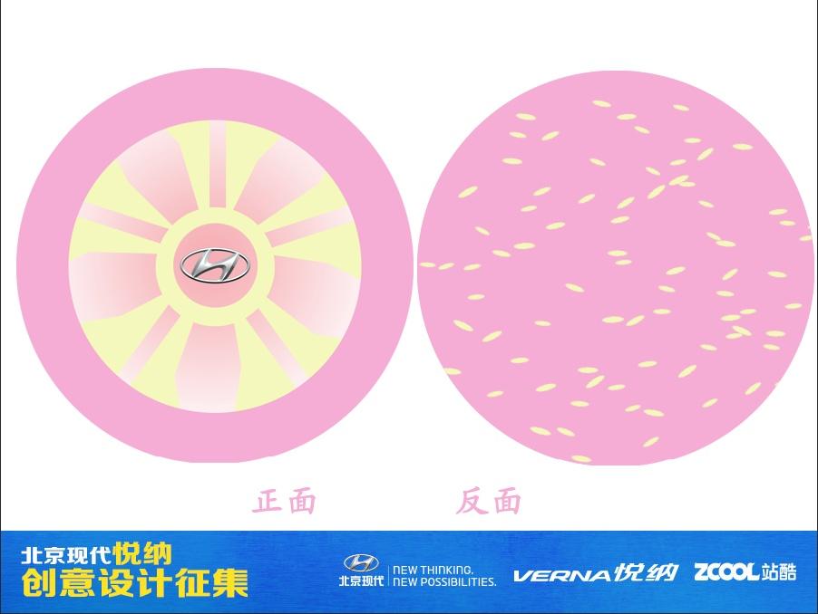 平面与汽车 方程 甜品 三次元图案-原创作品-nx200宝马x3图片
