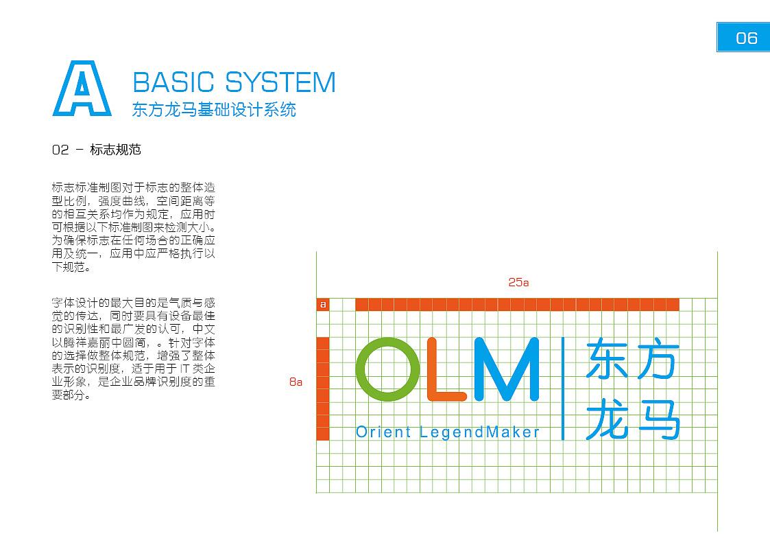it企业的vi设计 ,品牌标示设计,品牌设计,互联网图片