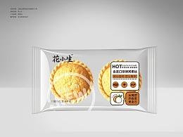 食品包装 蛋挞包装 椰子挞 安徽食品包装