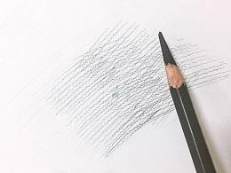 素描 | 长线条和短线条的排线方法
