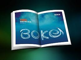 BOKE皮具休闲品牌VI、画册
