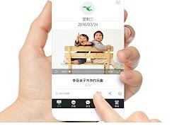 爸道app (二)