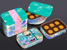 广州巨灵设计-香港喜尚美月饼包装设计