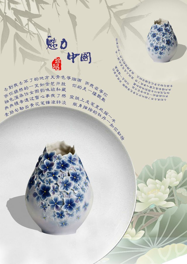 初学者手绘青花瓷盘子简笔画