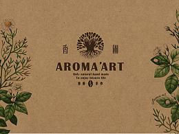 【香圃】品牌形象设计&产品包装设计