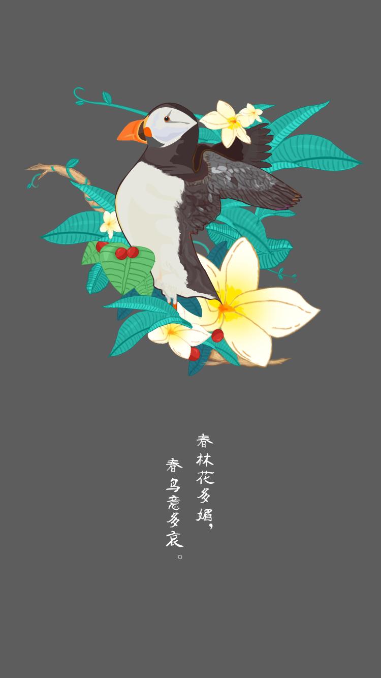 插画-意春 手绘板 画布 引导页