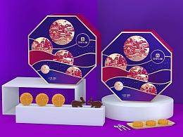 巨灵:稻香村集团2021月饼包装