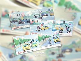 雅迪电动车交通安全宣传手册-插画设计