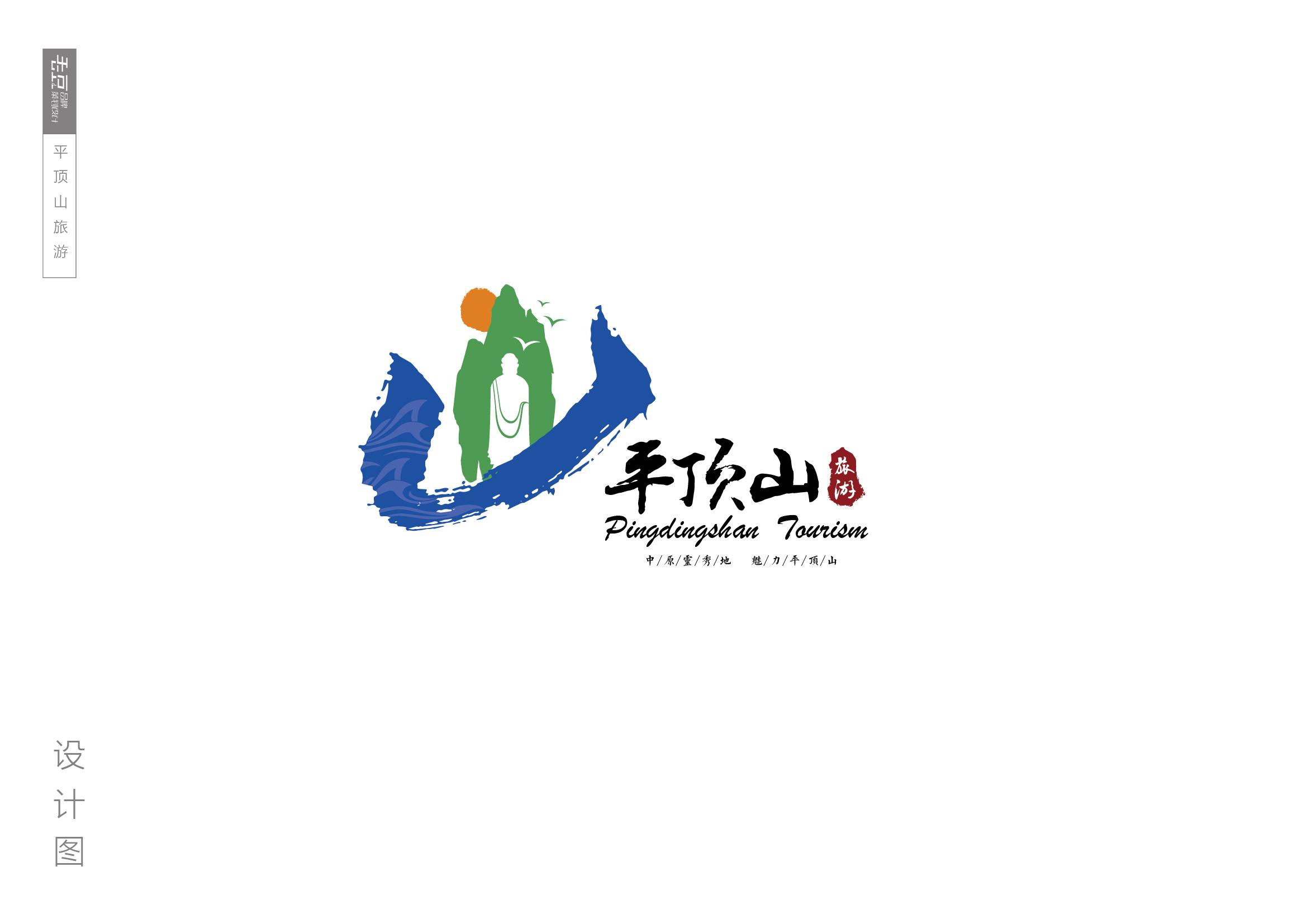 城市旅游logo设计图片
