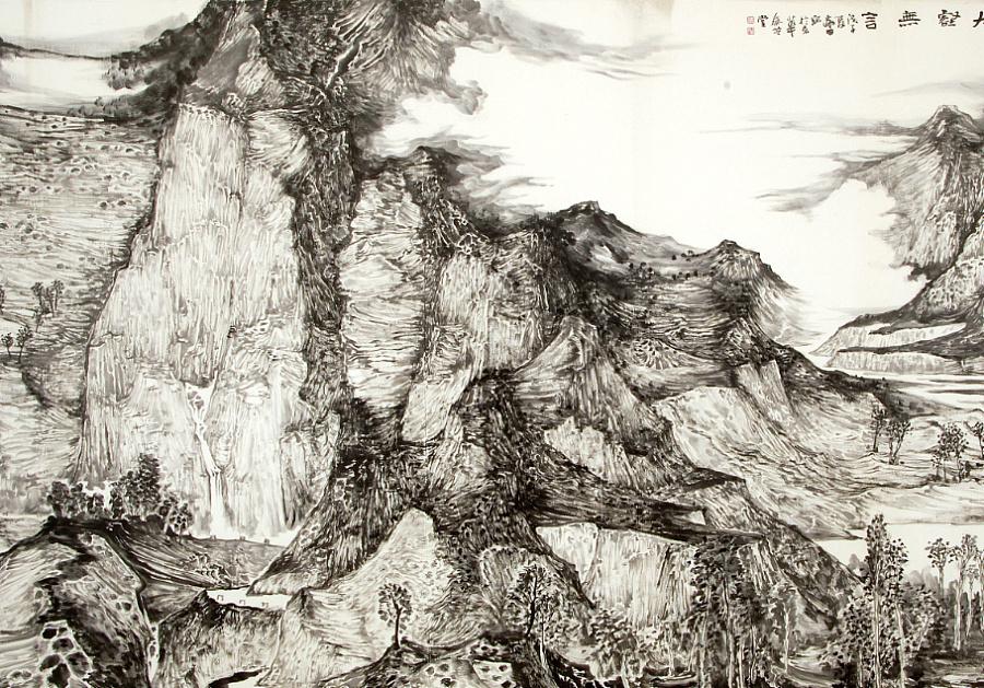 中国著名人物画家 王淼田 个人作品展|概念设定