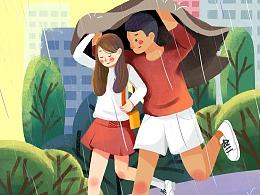 雨·假如爱有天意