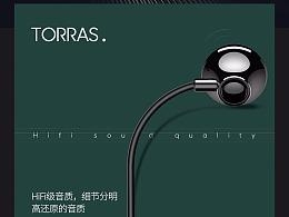 图拉斯-线控耳机