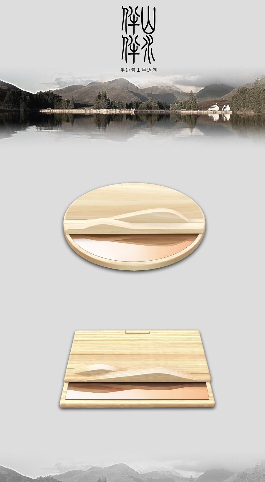 查看《伴山伴水》原图,原图尺寸:1500x2725