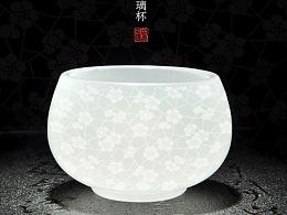 古典宫廷风 冰梅纹琉璃杯