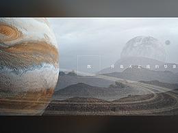 人工智能 / 腾讯云+未来大会