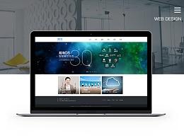 官网设计WEB&WAP