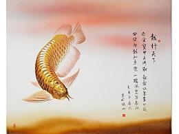 龙鱼系列作品
