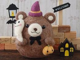 羊毛毡 戳戳乐 万圣节小熊 艺术家小熊  节日礼物 手工