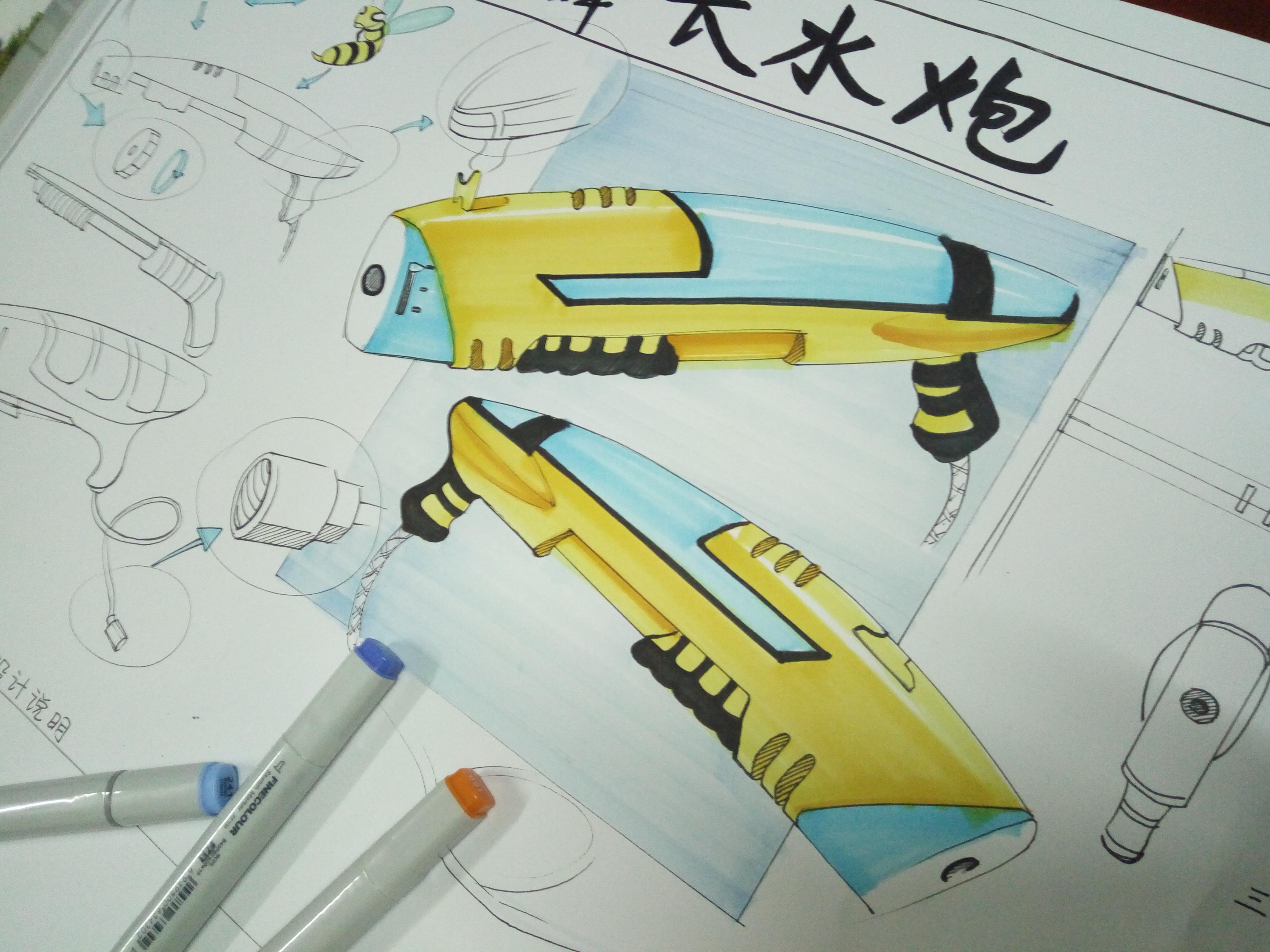 工业产品手绘