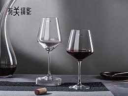 有关摄影 * krosno红酒杯