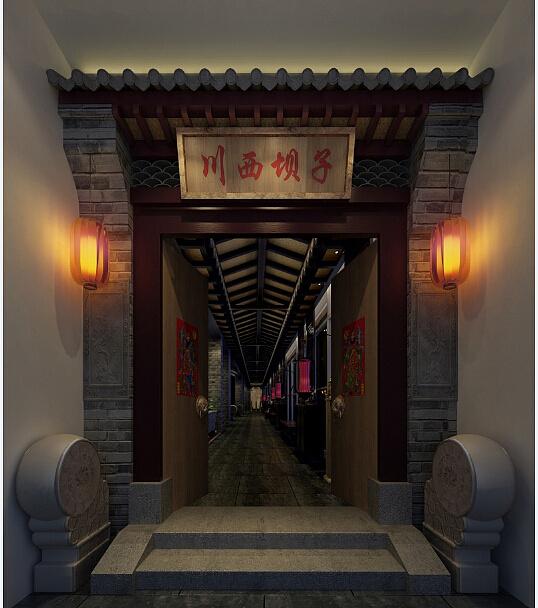 川西坝子火锅店——青海火锅店设计|青海火锅店装修图片