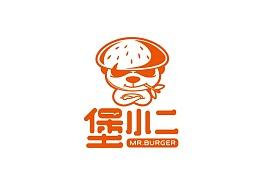 堡小二时尚快餐整体品牌形象设计