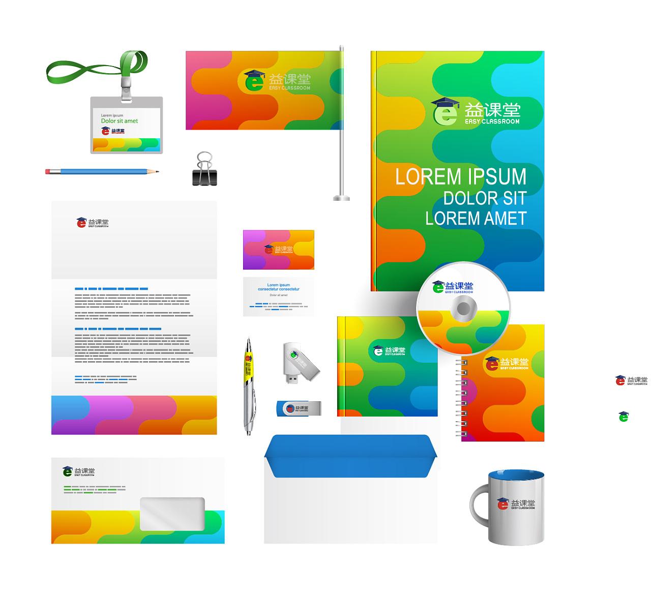 益图纸平面APP教育软件logov图纸手机 课堂 品环保海报设计方案图片