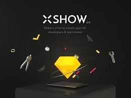 XSHOW官网设计