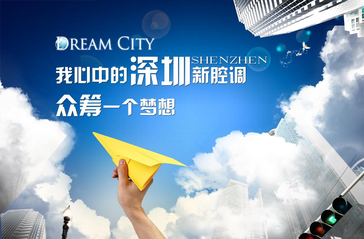 活动背景墙 网站首页banner 设计图片