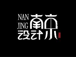 南京1号线