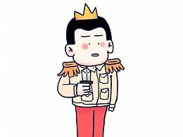 #小矛毁童年#长……公主的故事。。。
