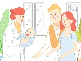 《我和宝宝有个约会》—MG动画—安戈力影视