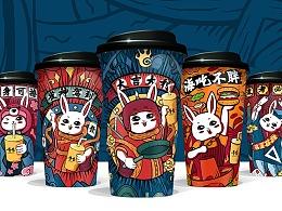 青昔抹茶国潮风插画