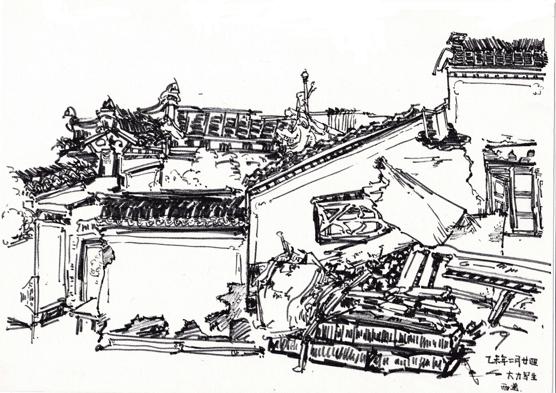 宏村写生-手绘