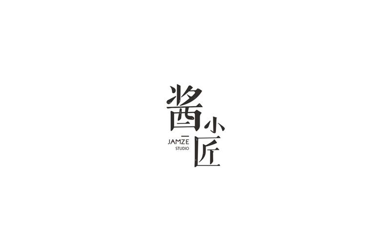字体习作整理|平面|字体/字形|whispereee - 原创作品
