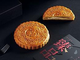 蜗牛出品 |  臻品玉露月饼(中秋组合礼)品牌视觉