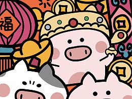 猪猪女孩新年壁纸