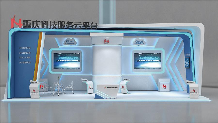 重庆市科学技术研究院高交展厅|绘制/轨迹/店matlab怎么橱窗展示目标图片