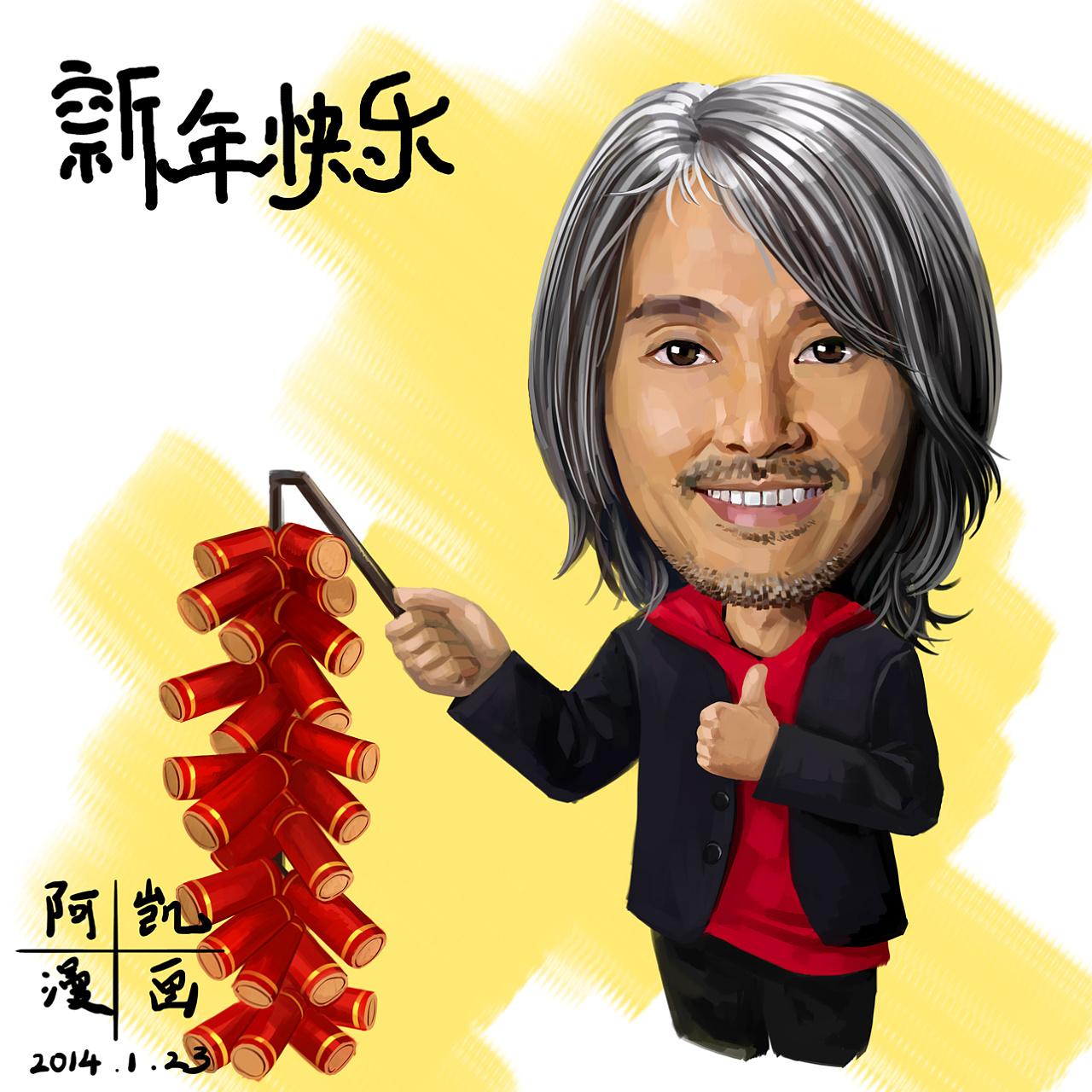 香港喜剧明星周星驰肖像画像2