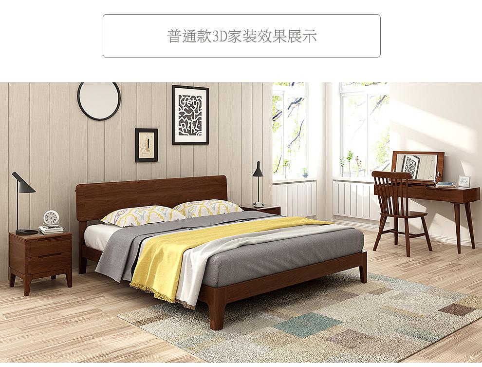 卧室实木床效果图大全及价格