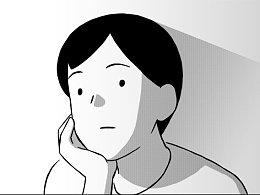 漫动画 | 我喜欢你,是一件你不知道的事。