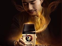 乔雅咖啡新品广告(可口可乐出品)