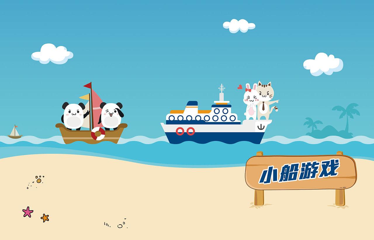 爱情小船小游戏_为广州酒家卖月饼做的小船游戏推广,包括友谊的小船和爱情的巨轮两个