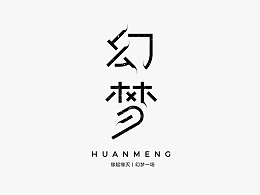 Logotype&Glyph 标/字