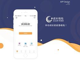 一款金融类App