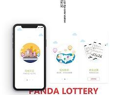 APP | Panda Lottery