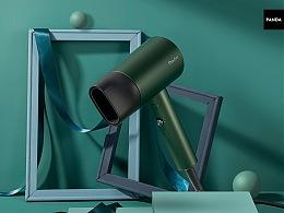 小适 ✖ 熊猫视觉 | 吹风机小家电电商拍摄